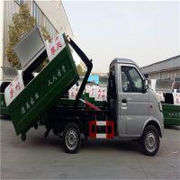 车箱可卸式垃圾箱生产厂家