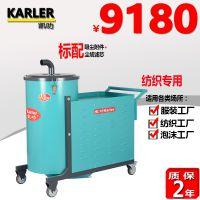 服装厂纺织厂380V工业吸尘器纺纱车间吸纺线布条推吸式干式吸尘器