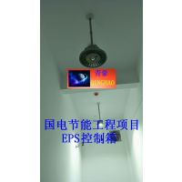 太原|QINGHAO|免维护防爆灯|HRF96-11|ExdIIBT4Gb|220V|LED|50W