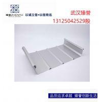 金属楼面武汉臻誉铝镁锰板的价格