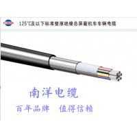 上海南洋 机车电缆DCEYH型 1500V百年南洋 质量可靠 电缆行业一线品牌 欢迎订购