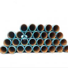 聚氨酯热力保温管道施工规范 整体式预制直埋保温管