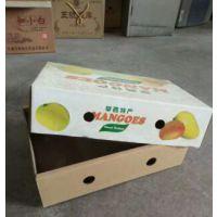 供甘肃平凉包装和兰州水果纸箱特点