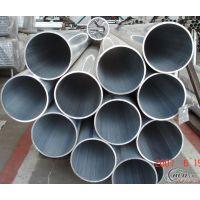 铝合金管1060 铝板 铝合金管1060铝棒 铝管