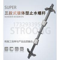 【止水螺杆厂家直销】地下室支模用防水丝杆m12m14三段式止水螺杆