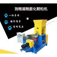 狗粮生产销售机器机械设备宠物饲料生产加工