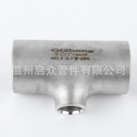 温州启众 厂家直销厚壁美标304不锈钢等径三通(正三通)、异径三通、斜三通 DN50*SCH40S