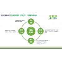 金润纳出品KRN8026 可直接添加的水性硅烷低聚物