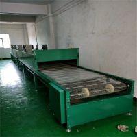 五金塑胶制品烘干线烤箱 丝印网带流水线 印刷烤干生产线 不锈钢网带拉顺锋厂家制造