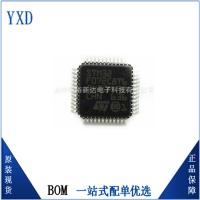 STM32F072C8T6 LQFP48 ST单片机IC芯片 意法半导体MCU 集成电路ic