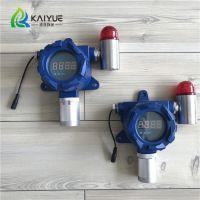 KY-95H固定式VOCs在线监测系统