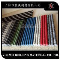 楼梯金刚砂防滑条图片北京台阶防滑条厂家