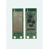 迅准科技FPWF-ESP32-501M 5V WiFi 蓝牙双模物联网IoT模块