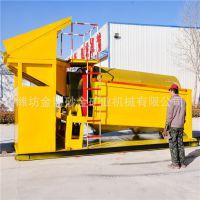 高效沙金开采设备 移动式沙金选矿机械 沙金精选选金设备