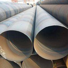 排污用螺旋钢管DN800-DN900一米多少钱,焊接钢管厂家直供