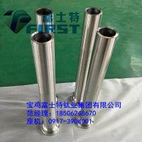 供应钛及钛合金圆棒,块,饼,管,板, 环 ,丝,高纯钛及钛合金粉