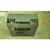 复华保护神蓄电池6-GFM-18 复华12V18AH 免维护电池 应急电源专用