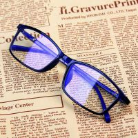 看电脑玩手机游戏护眼保护眼睛女护目男款防辐射防蓝光眼镜无度数