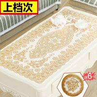 烫金桌布pvc防水防烫油免洗长方形欧式客厅塑料台布餐桌垫茶几垫