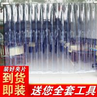 隔热胶帘|空调房挡风门帘|透明垂帘 PVC塑料风帘 塑胶挂帘软皮帘