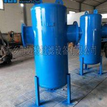 DN50不锈钢304汽水分离器 高效气体除水分离器厂家迈特过滤器
