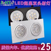 双头射灯天花灯LED双孔长方形矩形格栅灯斗胆灯嵌入式9W15*29CM黑