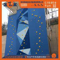 专业定制户外大型攀岩墙 中小学攀岩教育器材 户外攀岩训练设施