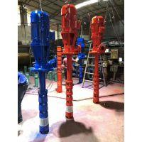 长轴液下式消防泵 3CCCF认证 北京厂家直销