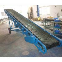 档板输送机气垫皮带输送机电动升降 装车专用