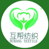 江苏互帮纺织科技有限公司