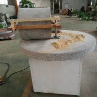 绿砂岩豆浆石磨 养生米浆电动石磨机