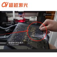 柔性线路板PCB激光切割机_CVL外形切割pcb硬板激光开窗机