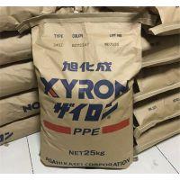PPE 日本旭化成 E2113 物美价廉