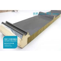 鹤壁聚氨酯板 新型岩棉聚氨酯屋面板新闻