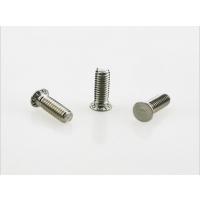 东莞不锈钢压铆螺丝|不锈钢压铆螺丝厂家供应