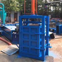乾宇棉花加工方便运输压缩打包机 立式废纸箱塑料袋液压打包机