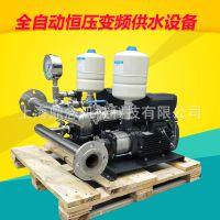 内置丹麦格兰富CME15系列一控二供水不锈钢变频恒压供水设备特价