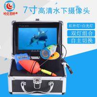 哈克思特HK03B水下钓鱼摄像头 养殖 打捞 可视钓鱼器 水底视频探测红外夜视