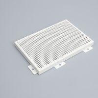 铝单板厂家排名 广州广图建材铝单板厂家直销