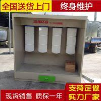 大风量粉末回收机 塑粉回收柜厂家 喷粉房定做 节约成本选鸿鑫