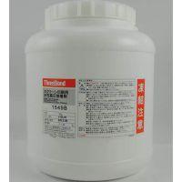 氢能源燃料电池用ThreebondTB1153B三键密封胶
