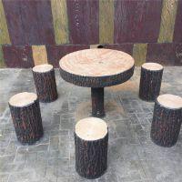 景观树池,水泥仿木围树坐凳,休息座椅