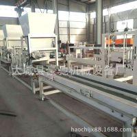 匀质保温板生产设备厂家新型建材设备建材生产加工机械专用