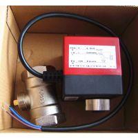 OKONOFF柯耐弗DQ320三通阀中央空调电动两通阀 DQ225地暖DQ220