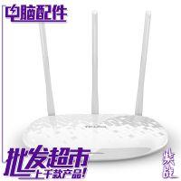新品 TP/LINK TL-WR885N 三天线 450M 穿墙王wifi 无线路由器批发