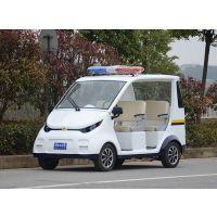 黄冈治安|巡查|电动巡逻车KRGD04D-电瓶巡逻车价格-武汉科荣电动车