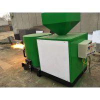 怀集县专业生产生物质颗粒燃料设备 实木颗粒机械 环保燃烧颗粒机