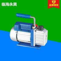 临海永昊RS-1单级旋片式真空泵小型实验室抽滤空调冰箱维修抽气泵