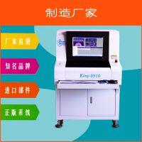 SMT贴片生产线AOI检测设备代替人工QC检测CCD图像识别回流焊后用