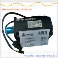供应台达A2系列高功能型伺服驱动器ASD-A2-0421-M全新正品